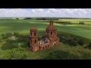 Богоявленская церковь в Спасском Чирикове Из цикла Заброшенные церкви Липецкой области