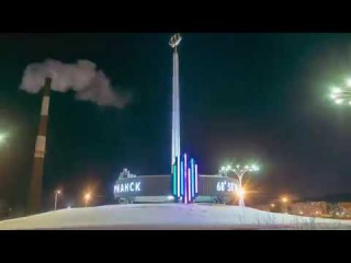 Ночной Мурманск, зима 2017-2018