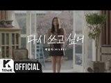 MV Ailee(