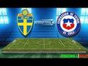 بث مباشر مباراة تشيلي والسويد (مباراة ودية) Sweden Vs Chile live streaming
