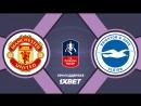 Манчестер Юнайтед 1 0 Брайтон Кубок Футбольных Ассоциаций 2017 18 1 4 финала Обзор матча