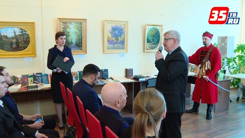 Незаслуженно забытого полководца, князя Михаила Воротынского вспоминают в Вологде