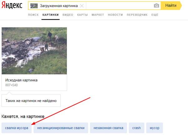 практике как с сотки вставить фото в поисковик утверждают