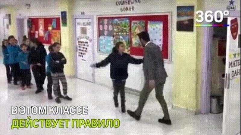 Учитель 80-го уровня