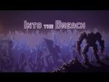 [Стрим] Into the Breach