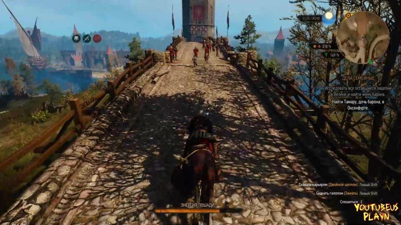 Разорили бандитов и нашли Тамарку )( The Witcher 3- ep. 16