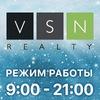 VSN Realty - недвижимость, аренда, продажа