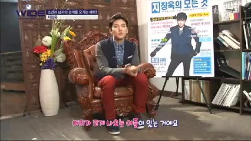 지창욱, 실제성격_ '단호박 그자체'(동영상) - enews24
