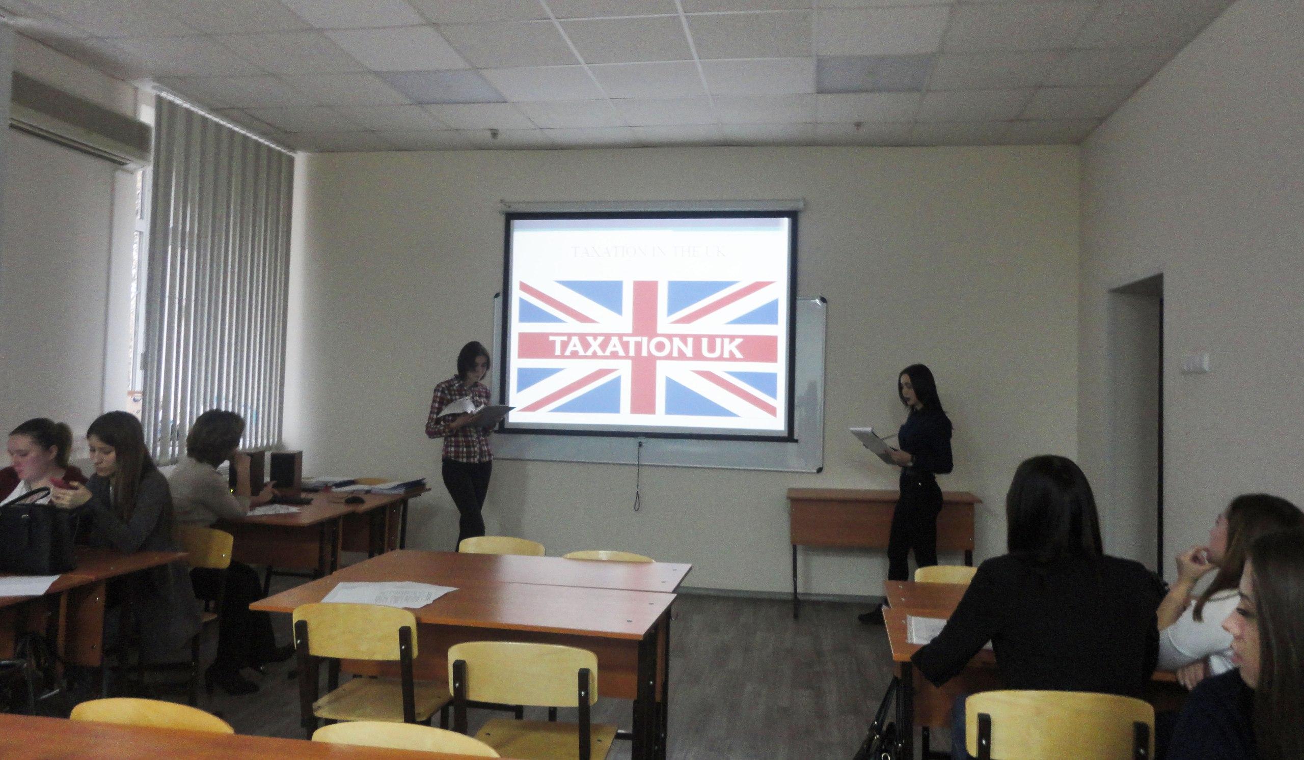 Бинарный урок обучающего контроля «Сравнительный анализ систем налогообложения в России и в странах изучаемого языка»