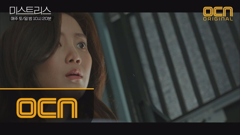 Mistress ′사라진 녹취 테이프′ CCTV 속 여성의 정체는?! (feat.이해영 사건 목격자) 180512 EP.5