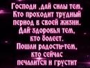 Doc503775412_487402071.mp4