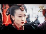 Легенда о Ми Юэ / The Legend of Miyue - [29/81] серия
