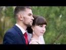 Алина Константин Свадебное видео mp4