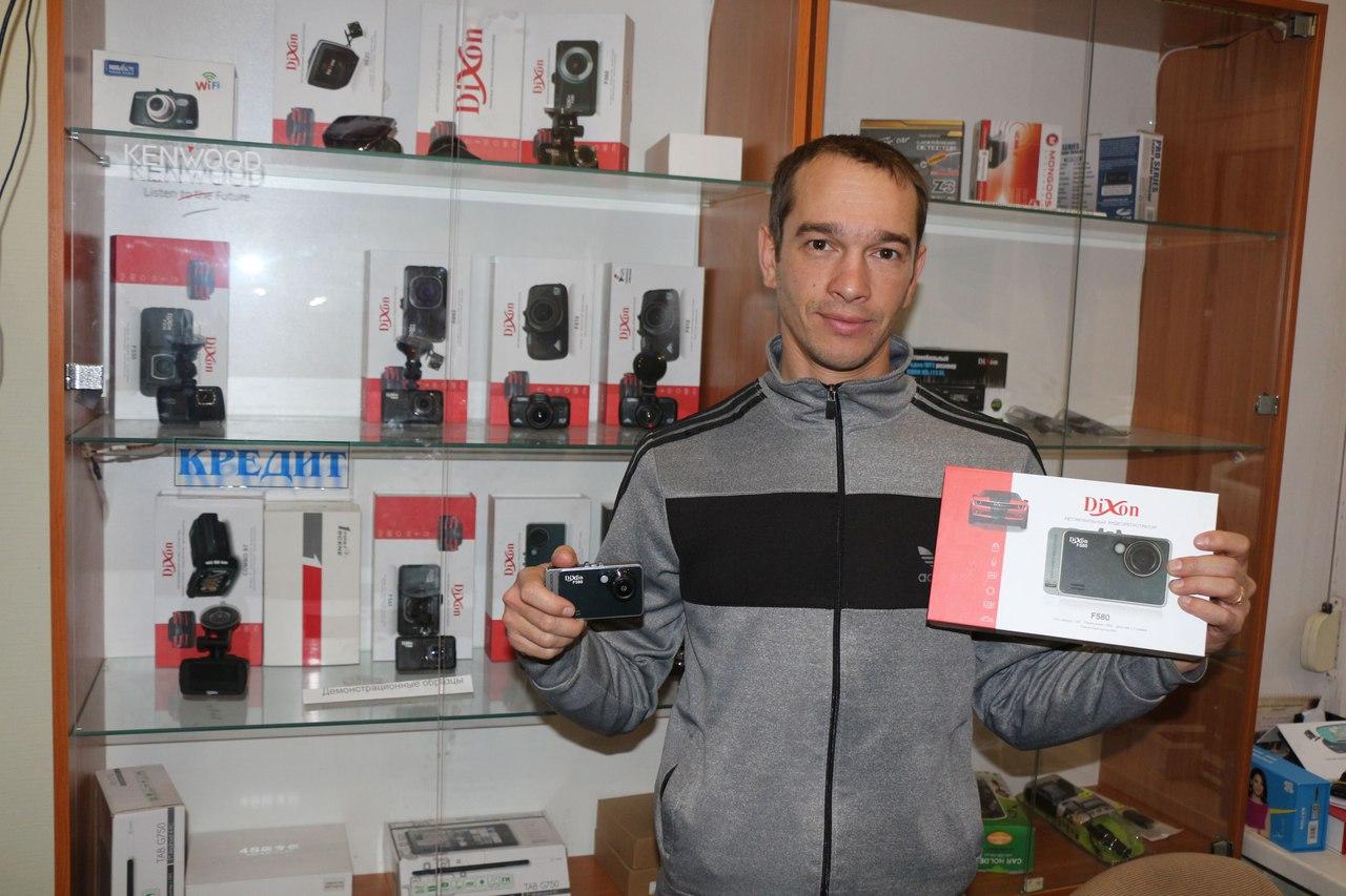 Победитель конкурса в VK.com/dixon_ru