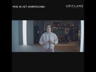 Ирина Горбачева против возрастных стереотипов: мне 30, и я красива!
