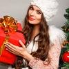 Подарки на День влюбленных, 14 и 23 февраля