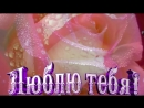 DOBROE_UTRO__LyubimayaETI__ROZYDLYA__TEBYA__(MosCatalogue).mp4