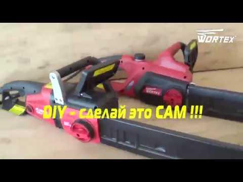 DIY. Меняем шину и цепь на электропилах WORTEX EC 4020 F и EC 4024 SF
