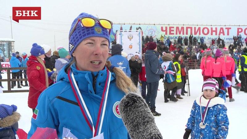 Диляра Сабирзянова - Чемпионат России по лыжным гонкам 2018 года
