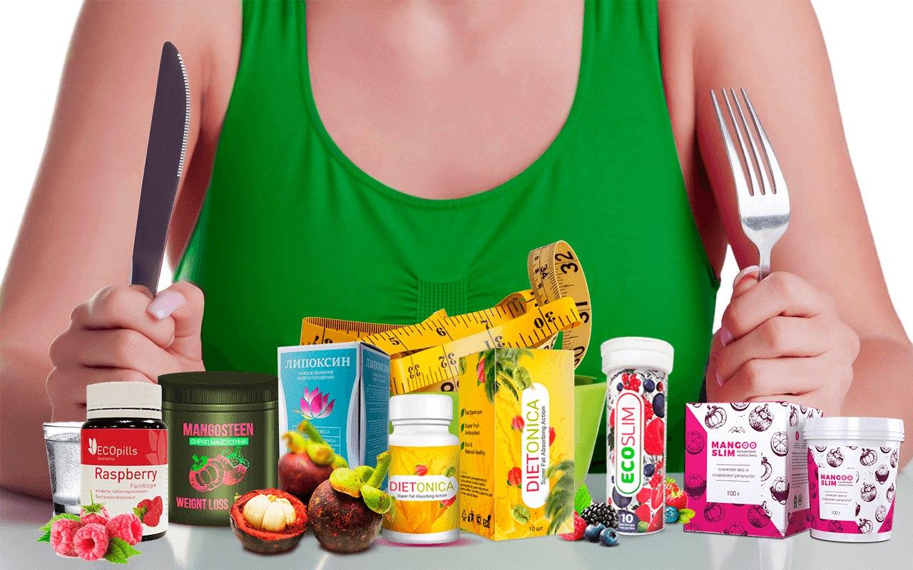 натуральные таблетки для похудения