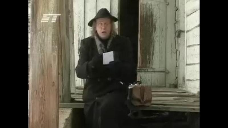 Падарожжа дылетанта (БТ, 2006) Хатляны Анонс концерта