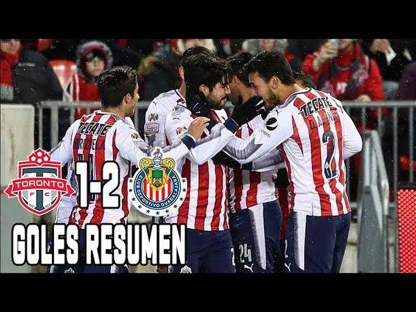 Mexico- Toronto FC vs Chivas 2018 1-2 GOLES y RESUMEN COMPLETO Final Ida Concacaf - Concachampions 2018