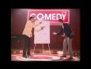 Камеди Клаб Comedy club