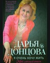 Людмила Пронина фото #29