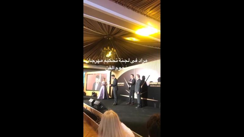 Sabah Yıldızı Kültür ve Sanat Ödülleri