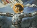 Жанна Дарк светлая память
