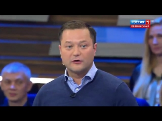 Обсуждение Крыма на фоне Армении в программе