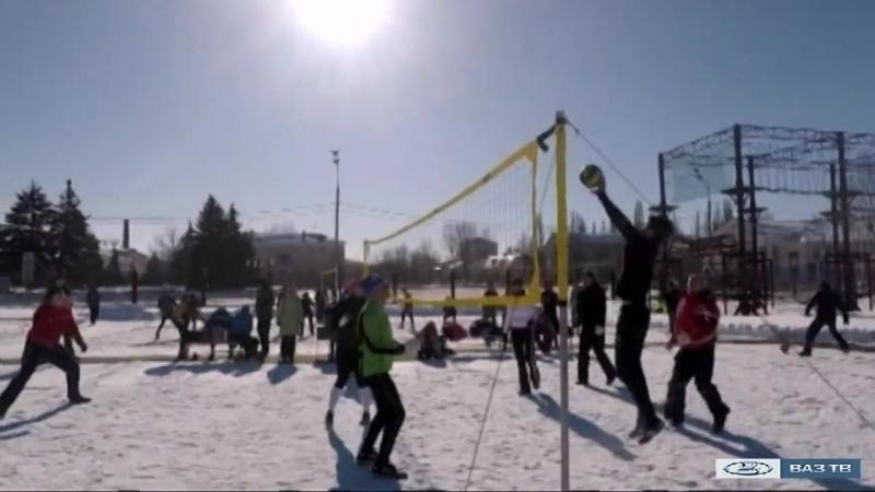 Тольятти в деталях 14.03.2018. Волейбол на снегу