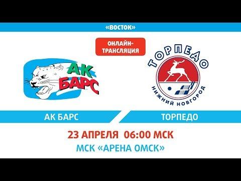 XII Кубок Газпром нефти. 5-8 место. Ак Барс - Торпедо 4:3 Б