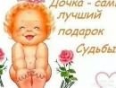 С днём рождения родная моя