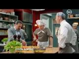 Отель Элеон - 3 сезон. (Любимые герои).