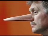Песков заявил, что неудобных вопросов для Путина не существует.
