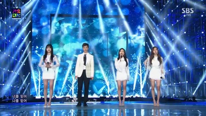 [PERF] 25.12.2017: Сончжэ, Джэхван (Wanna One), Розэ (BlackPink), Юджу (Gfriend), Джихё (Twice) - Butterfly @ SBS Gayo Daejun