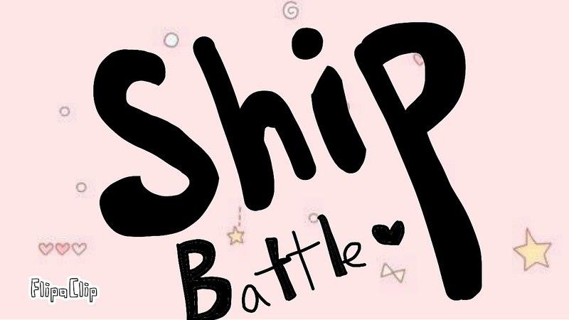 Ship Battle song~(Meet the Bob)(Знакомьтесь Боб)(animated)