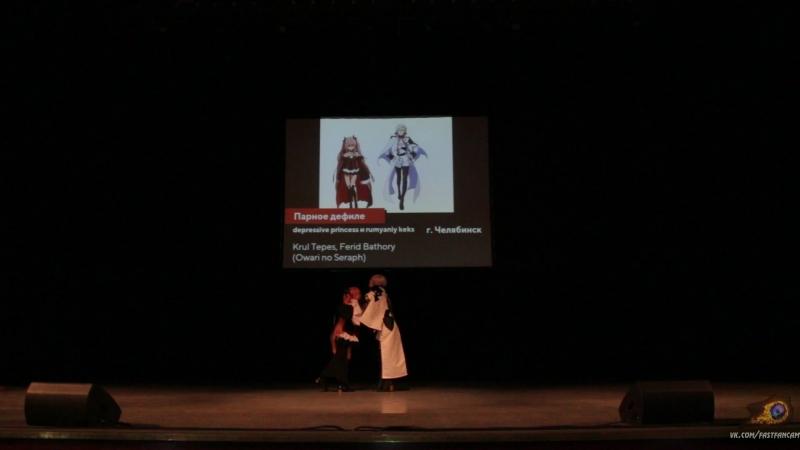 Depressive princess и rumyaniy keks - Krul Tepes, Ferid Bathory (Owari no Seraph)