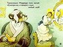 Басни дедушки Крылова. Озвученный диафильм для детей