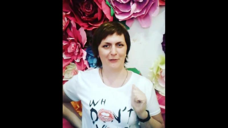 Аксана мк от Тимофеевой
