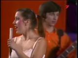 Eolika - 1981