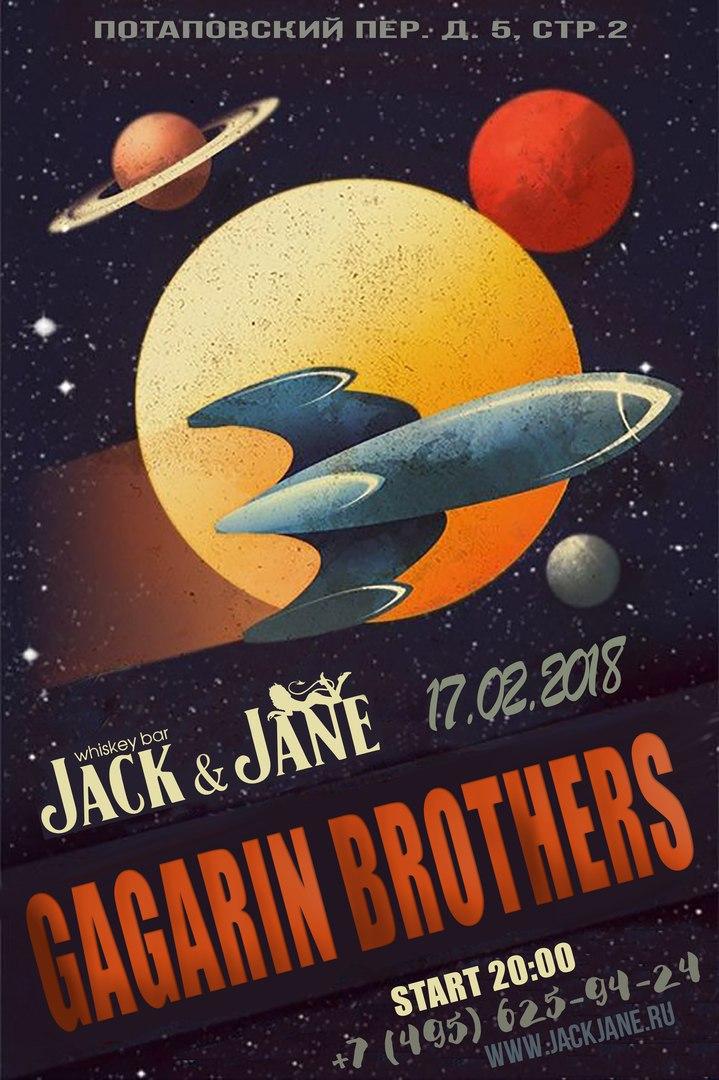 17.02 Gagarin Brothers в баре Jack&Jane!