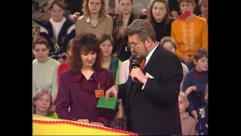 Staroetv.su Пойми меня (НТВ, 18.04.1998) Унисон - Симоновцы