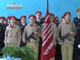 К присяге приведены кадеты МБОУ «Новочебоксарского кадетского лицея»