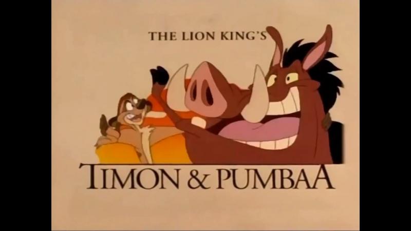 Тимон и Пумба : Multilanguage Inrto theme