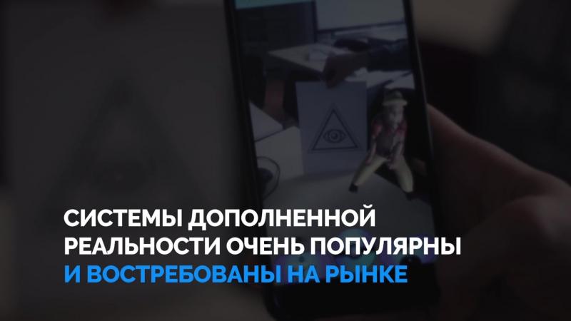 VR/AR_факультатив