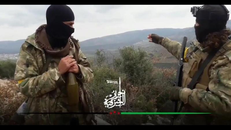 Боевики Ахрар Шарикия союзники быв Нусра Африн 22 01 17