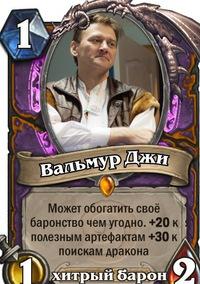 Олег Югов