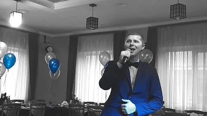 Песня Счастливый билет в исполнении Виктора Долженко - солиста творческого дуэта Поющие Ведущие. Музыканты, ведущие на любое мероприятие - 8-93...
